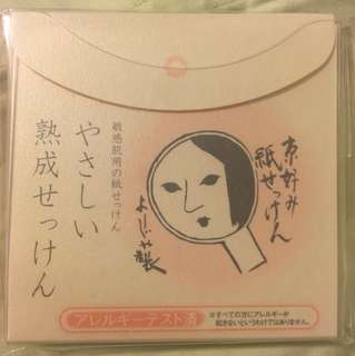 YOJIYA Face wash soft paper soap