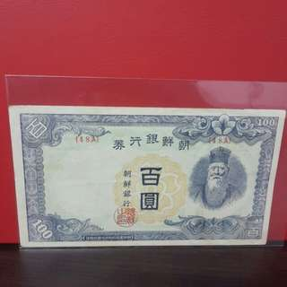 Duit Lama Korea Bank Of Chosen 100 Yen 1947