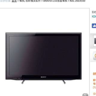 26吋Sony電視 26EX550