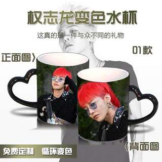 Gdragon cup
