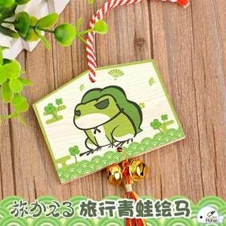 🚚 旅行青蛙 祈願繪馬心願牌開運幸運木牌
