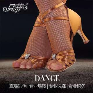 Brand new BD Latin Dance Shoes / Heels