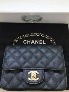 (RESERVED)CHANEL Mini 17 Square light gold
