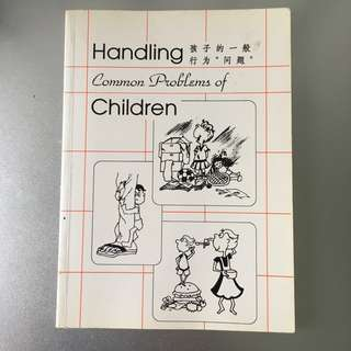 [BN] Parenting Book: How to Handle Children