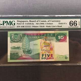 Singapore Ship $5 Solid 1s PMG 66 EPQ