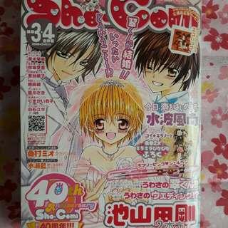 Majalah Komik Jepang (berbahasa Jepang)