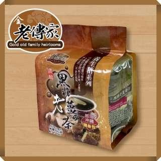 🚚 ║ 老傳家傳統工坊 ║  濃~醇~ 黑糖老薑母茶 ▣即溶沖調隨身包 (20g*12包/袋)▣