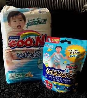 Cheapest! Bundle set-Goon Diapers(Tape) With Swimming Pull Up. (L size)