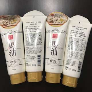 马油 skin cream