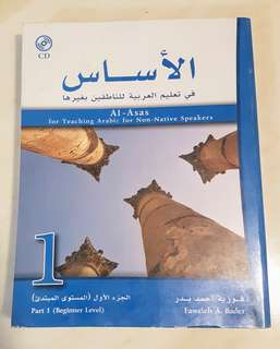Al-Asas for teaching Arabic for non-native speakers