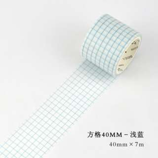 Wide Washi Tape (Light Blue Grid) (Ref No.: 158)