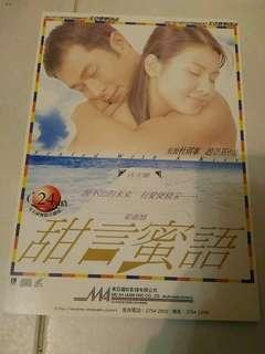 趙崇基電影 甜言蜜語 宣傳照/小海報 1 張 古天樂 蒙家慧