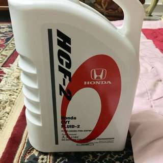 Honda Gear Oil
