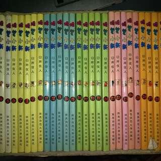Crayon Shin Chan Comics Series