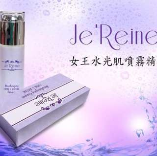 Jereine Essence (2pcs)
