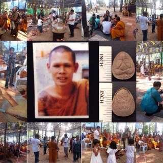 Phra Pidta Ajarn TeeLek