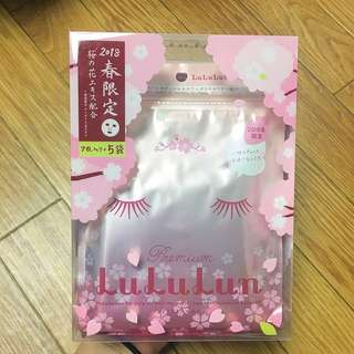 Premium LuLuLun Sakura Spring 2018 Limited Edition Face Masks (Box of 5 Packets/7 pieces each)