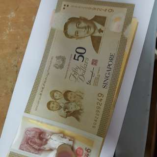 Old / limited edition SG currency