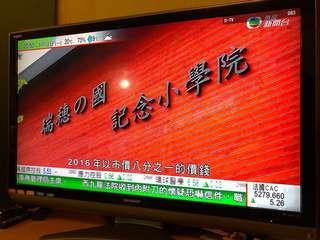 """Sharp TV 42"""""""