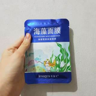 IMAGES SEAWEED SHEET MASK KOREA