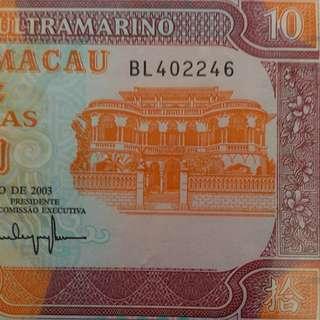 2003年 BL版 亞洲 大西洋銀行 拾圓 10元 極美品