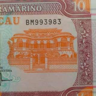 2003年 BM版 亞洲 澳門大西洋銀行 拾圓 10元 極美品