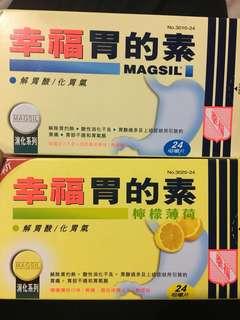幸福胃的素2盒