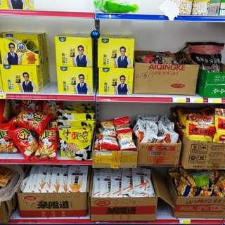 中国零食,华夏超市