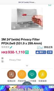 "3M 24""(wide) Privacy Filter PF24.0w9"