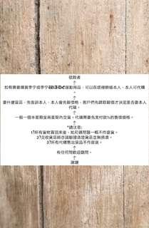 代購 李宁運動用品及李宁WADE運動用品