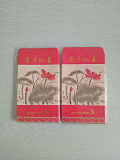 Vintage SIA red packet collection mint sealed 2pack $7