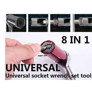 Universal Sleeve Multi-Function Wrench 1/2 With Power Drill