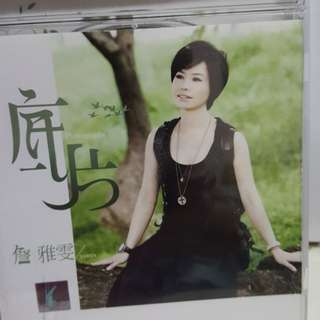 cd Chinese 詹雅雯