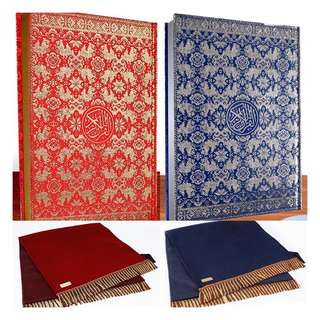 Al Quran - Sejadah - Hantaran Gifts