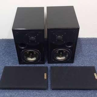 Usher S-520 standmount loudspeaker