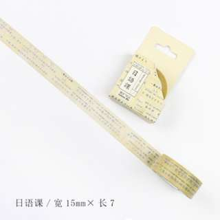Washi Tape Sample 50cm (Japanese Class) (Ref No.: 163)