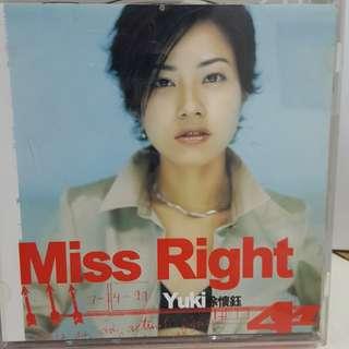 cd Chinese 徐怀钰