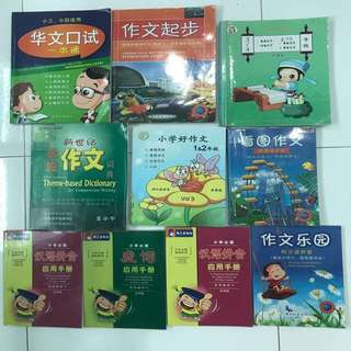 P3 & P4 Chinese Compo/Oral