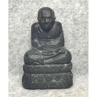 AC Nong of Wat Saikow BE2539 LP Thuad Small Bucha. (Herbs)