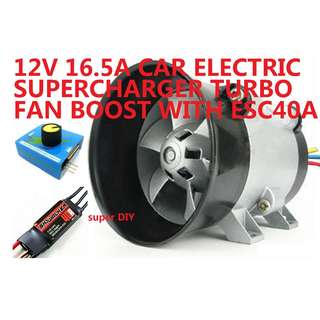 12V 16.5A Electric Car Supercharger Turbo Boost Intake Fan