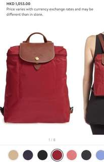 Long Champ Le Pliage backpack