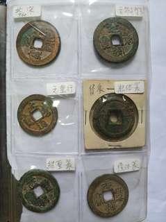 古銅錢共6只