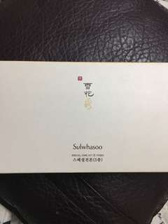 Sulwhasoo special care kit (5 items)