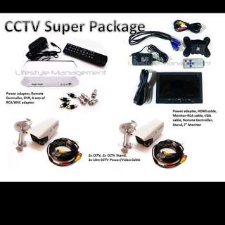 CCTV Package Home/Office CCTV DVR 7inch TFT LED/LCD Monitor Security/Monitoring HDMI/RCA/VGA