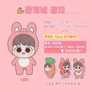 【Park Jihoon】Rabbit Doll