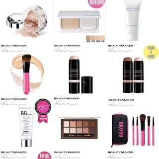 Beautymaker items