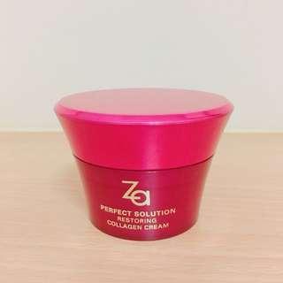 🚚 開架版 百優乳霜 Za高機能膠原乳霜 Za Perfect Solution 40g