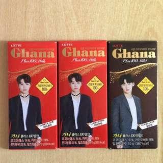 Wannaone x Ghana 70g 大排🍫