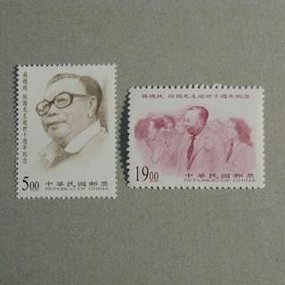 台灣 Taiwan - 紀266 蔣經國逝世十周年 郵票 Stamp Set MNH