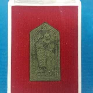 Thai Amulet -Sivali